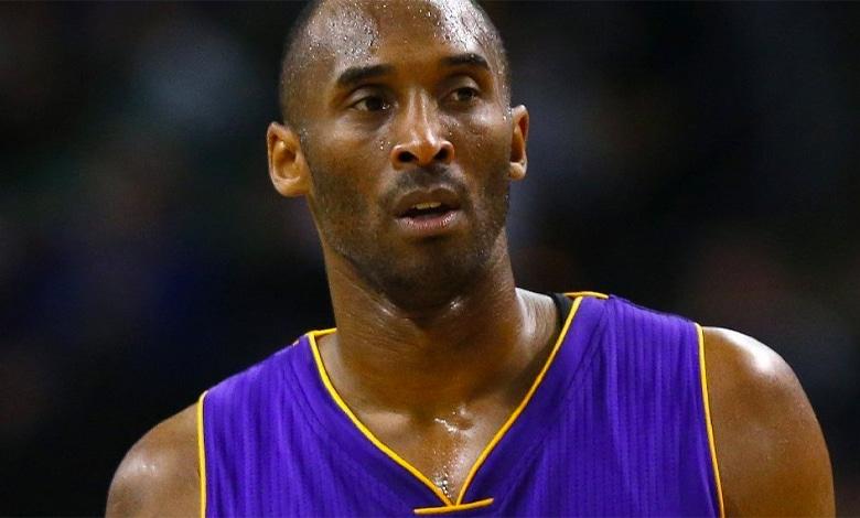 Kobe Bryant no logo