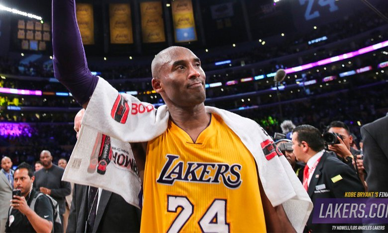 Photo of Nike celebrará la «Semana Mamba» en honor a Kobe Bryant